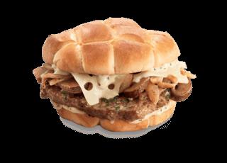 Portobello Mushroom Buttery Jack™